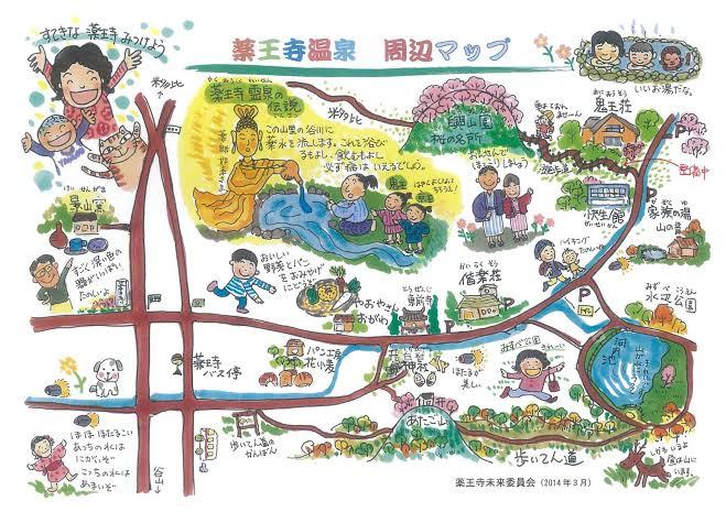 古賀市薬王寺温泉周辺マップ