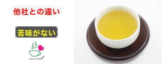 韃靼そば茶の味と品種