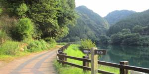 薬王寺温泉の公園