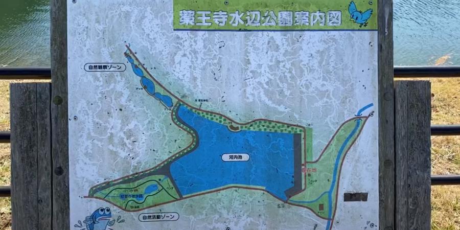 薬王寺水辺公園の全体マップ