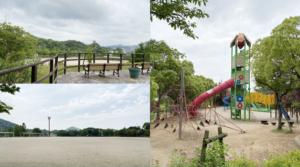 古賀市グリーンパーク多目的広場(有料)