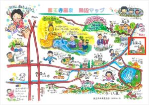 古賀市薬王寺温泉周辺エリアマップ